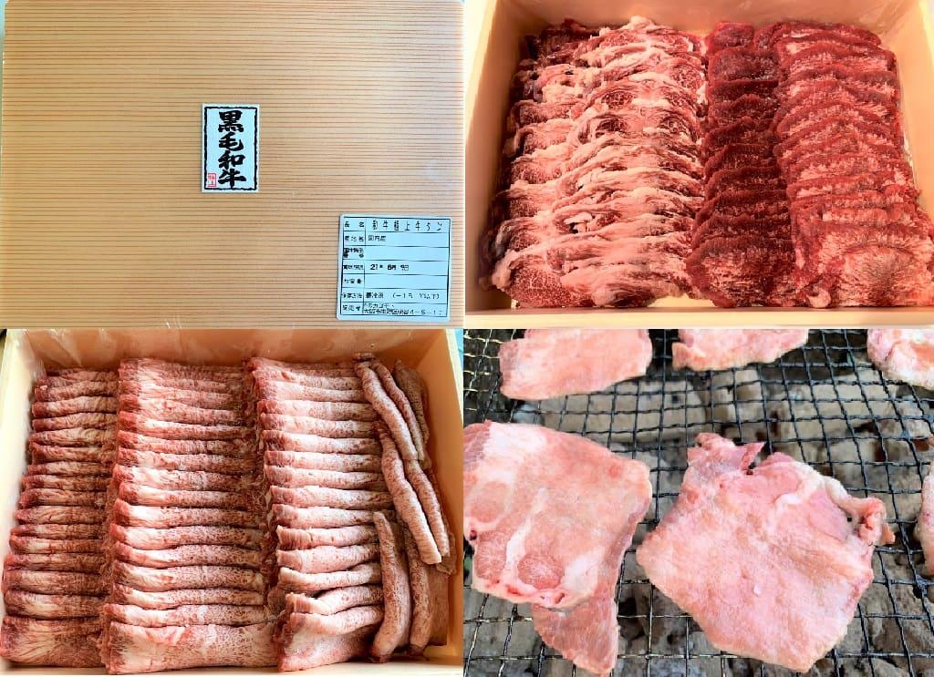 第1位:創業80年の老舗【カゴモト】国産牛タンまるごと1本