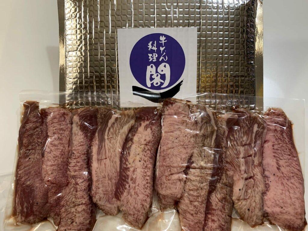 「閣」厚切り生牛たん 塩味 260g