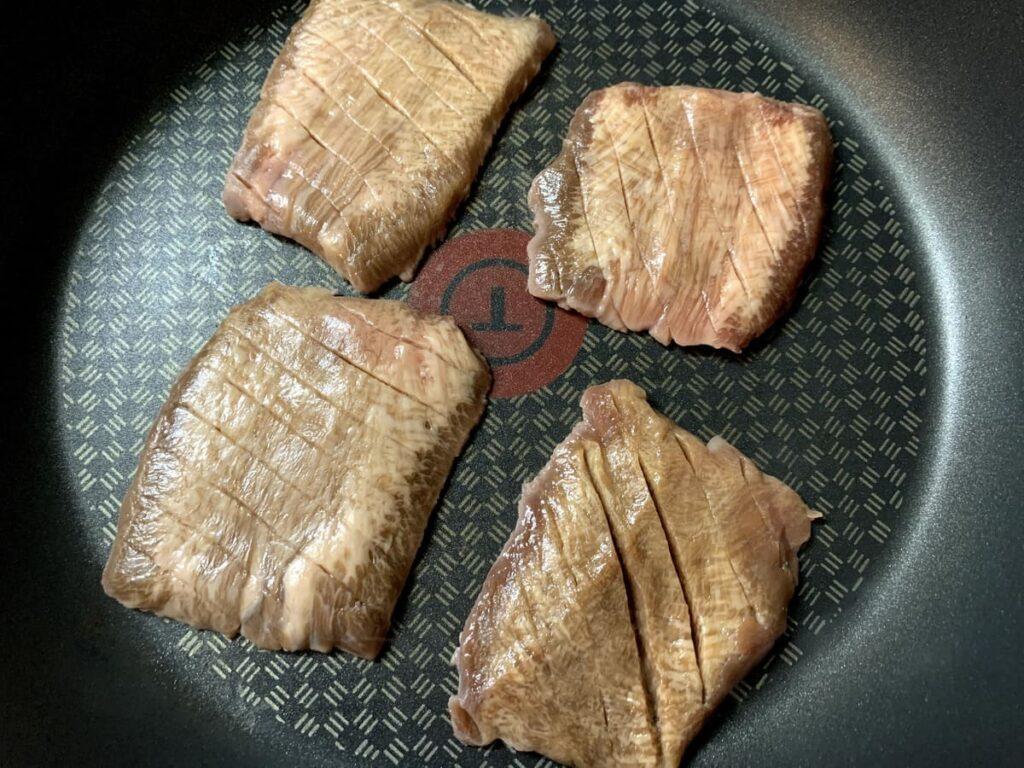 【司(つかさ)】牛タンを通販で取り寄せ!実際に食べてみた感想