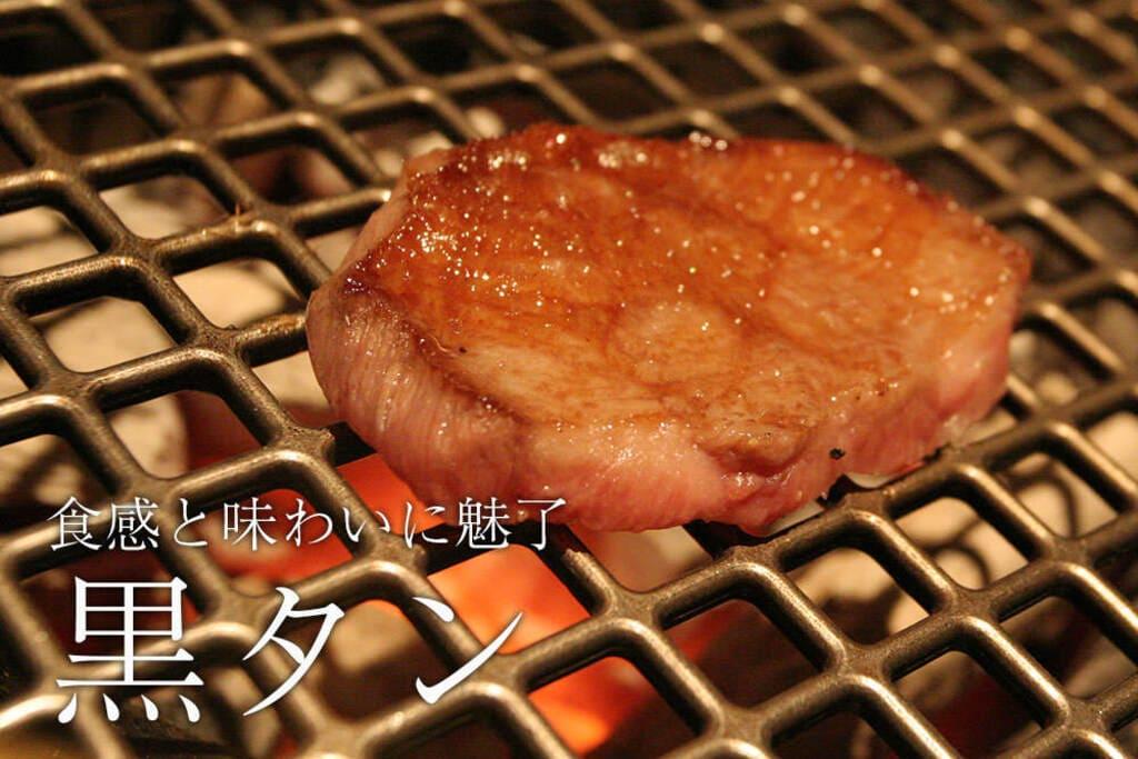 【特選松阪牛やまと】黒毛和牛タン1本丸まるカット